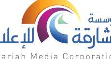 مؤسسة الشارقة للإعلام