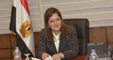 الدكتورة هالة السعيد وزير التخطيط والمتابعة