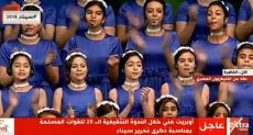 اوبريت فني في ذكرى تحرير سيناء