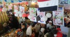 معرض أهلا رمضان في كفر الشيخ - صورة أرشيفية