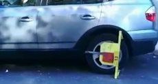 سيارة مقيدة