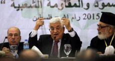المجلس المركزى الفلسطينى