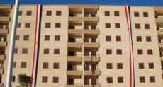 غدا تسليم وحدات دار مصر للحاجزين بمدينة دمياط الجديدة