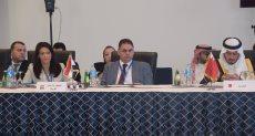 المؤتمر الإقليمي لمنظمة السياحة العالمية