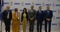 ختام فعاليات مؤتمر منظمة السياحة العالمية بشرم الشيخ