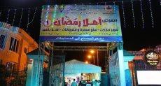 معرض أهلا رمضان في دمياط الجديدة