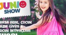 معرض ملابس الأطفال في تركيا