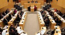 مجلس النواب القبرصى