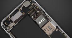 ما هو المعالج الموجود داخل الهواتف الذكية