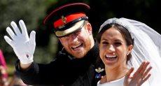 الزواج الملكي