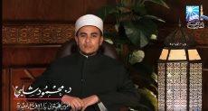 الشيخ محمود شلبى أمين الفتوي