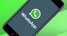 إجراءات جديدة لتطبيق واتس آب