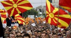 مقدونيا