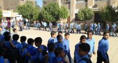 تلاميذ المدارس