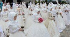 حفل زفاف جماعي