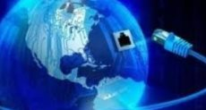 انقطاع الانترنت