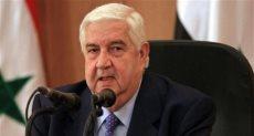وليد المعلم- وزير الخارجية السوري
