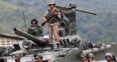 قوات جيش التحرير الوطنى لكولومبيا