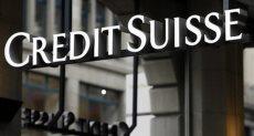 بنك كريدي سويس ينسحب من جنوب إفريقيا