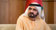 الشيخ محمد بن راشد حاكم دبي يطلق وزارة اللامستحيل