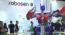 روبوت صناعة صينية