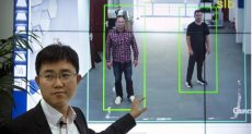 الصين تراقب مواطنيها عبر تقنية جديدة