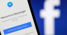 ميزة جديدة تصل لتطبيق فيسبوك ماسنجر