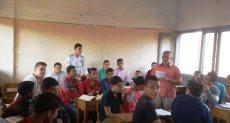 فصل مدرسي