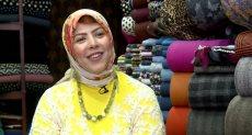 وسام صاحبة مشروع إنشاء متجر لبيع الأقمشة بالبحيرة