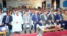 ختام المهرجان الرابع للتمور المصرية بسيوة