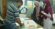 انتخابات اتحاد الطلاب فى جامعة أسوان