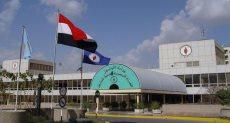 وزارة البترول