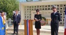 جانييانا ايريرا قنصل عام فرنسا
