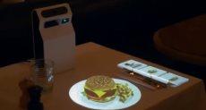 قائمة الطعام 3D