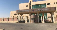 مستشفى نخل المركزي