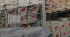 أسعار حلاوة المولد لموسم 2018