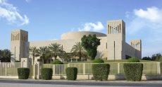 مبنى مجلس التعاون الخليجي
