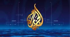 قناة الجزيره