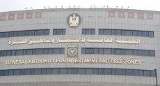 الهيئة العام للاستثمار