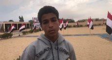 الطفل محمد عيد مصطفى