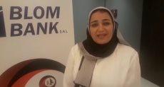 عبير عصام نائب رئيس جمعية مستثمرى أسوان