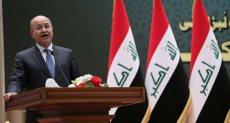 الرئيس العراقى برهم صالح
