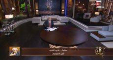 خبير اقتصادي: كل 3 ثوان مصر تضيف طفل جديد لقائمة المواليد