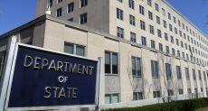 أمريكا تطالب وكالة الطاقة الذرية بتحري الدقة فى مراقبة إيران