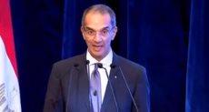 مصر تشارك بالمنتدى الإقليمي للتنمية