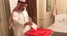 جانب من انتخابات البحرين