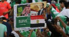 مصر والسعودية أيد وقلب واحد