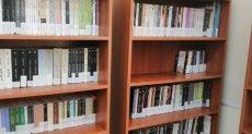 مكتبة المترجم بالمركز القومى للترجمة