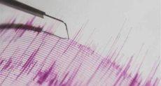 زلزال ارشيفية