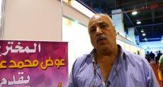 عوض محمد عبد الغفار مبتكر الاسانسير غير قابل للسقوط